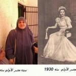 Egyptian Progress