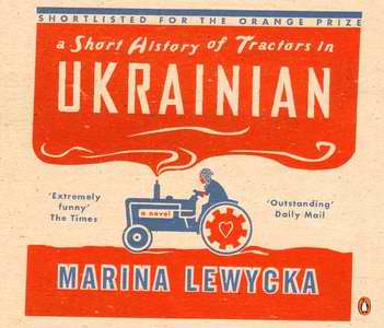 Not only did they break hearts, Russian mail order brides also inspired a bestselling book.