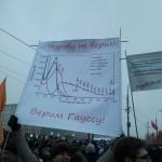 Measuring Churov's Beard: The Mathematics Of Russian Election Fraud