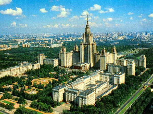 Moscow State University is usually the top ranked Russian university.