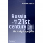 "Review of ""The Prodigal Superpower"" by Steven Rosefielde"