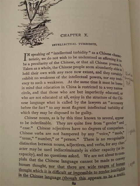 chinese-characteristics-arthur-h-smith-intellectual-turbidity