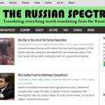 The Russian Spectrum: An Inosmi In English