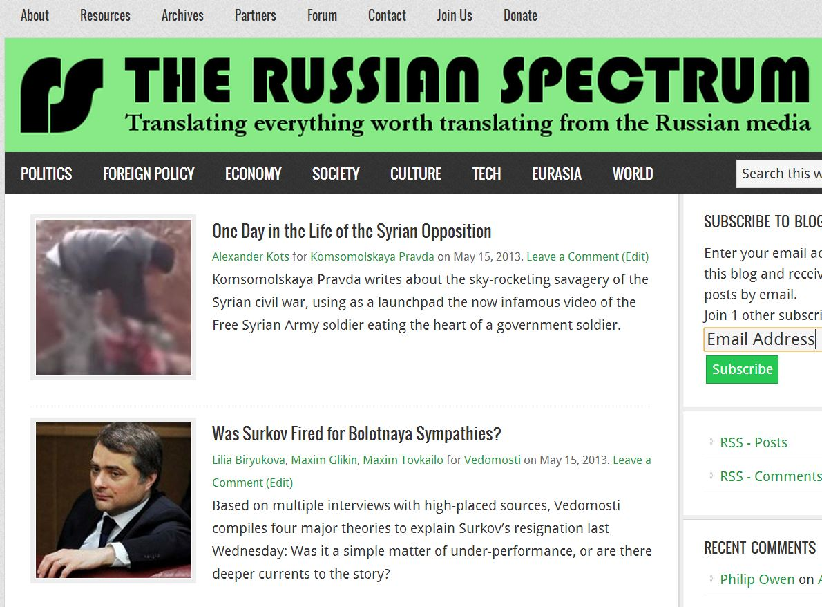 russian-spectrum-screenshot