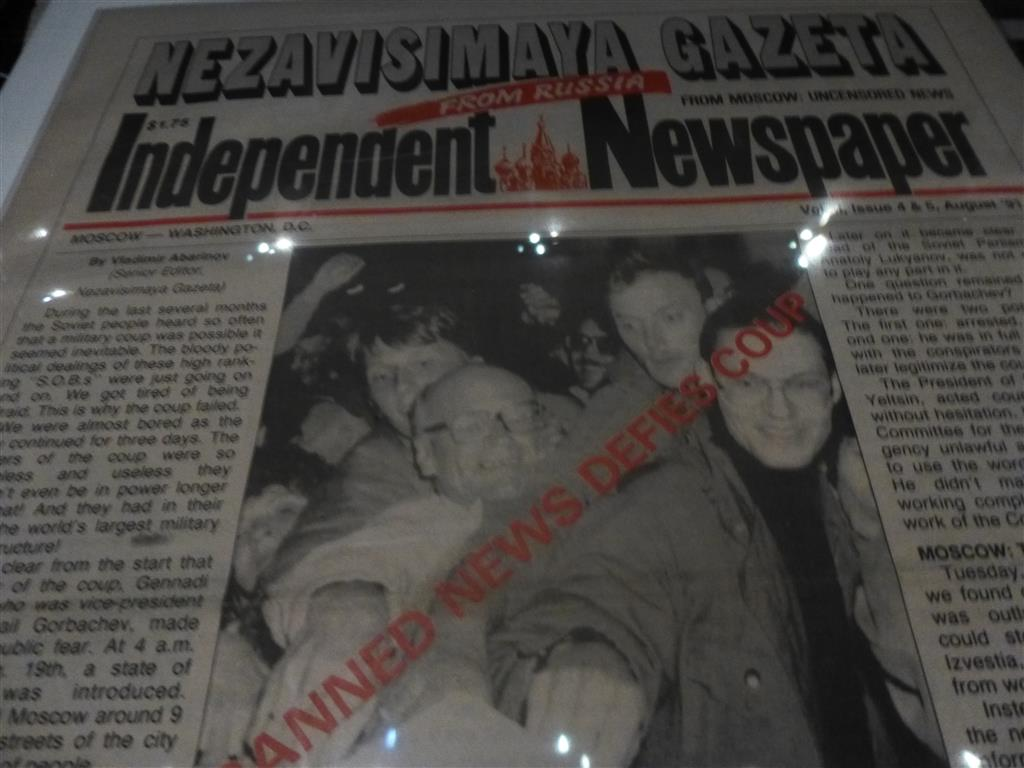 6 - newseum