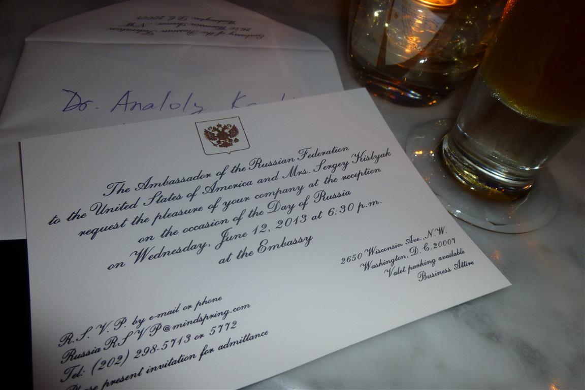 7 - embassy invite