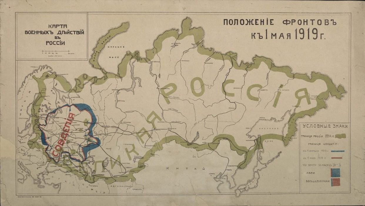 Map Russia Civil War Sovdepia